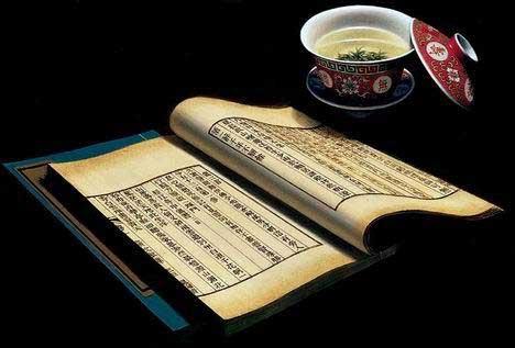一杯茶,一本书