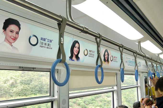 轻轨上的商业广告