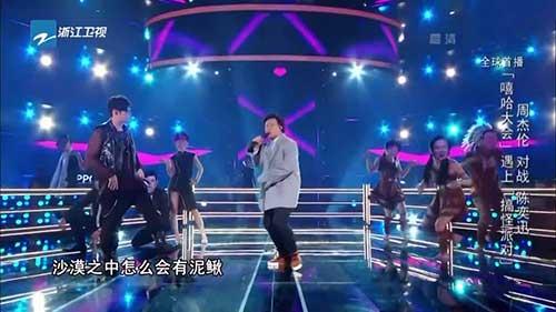 中国新歌声周杰伦和陈奕迅同台合唱