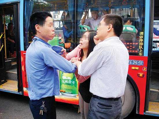 公交司机和乘客吵架(图片来源于网络)