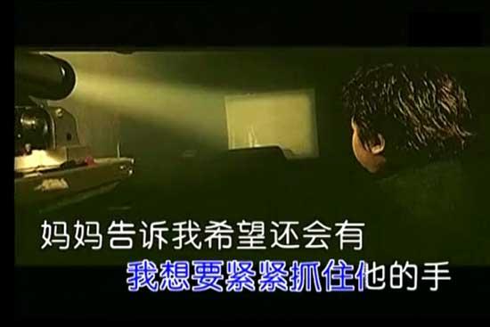 韩红演唱《天亮了》