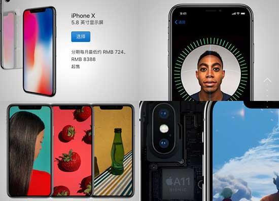 苹果公司推出了iPhone X、iPhone 8以及iPhone 8 Plus三款新机