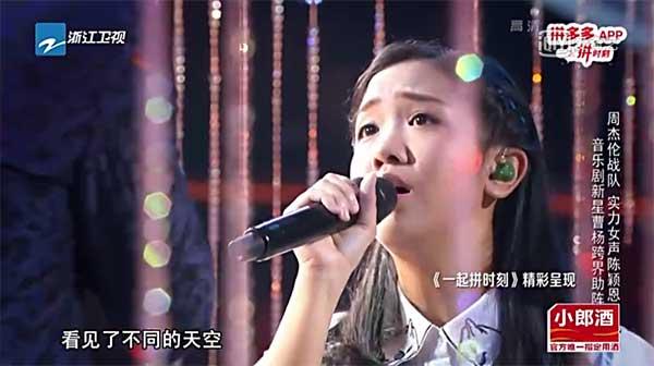陈颖恩深情演唱《记得》