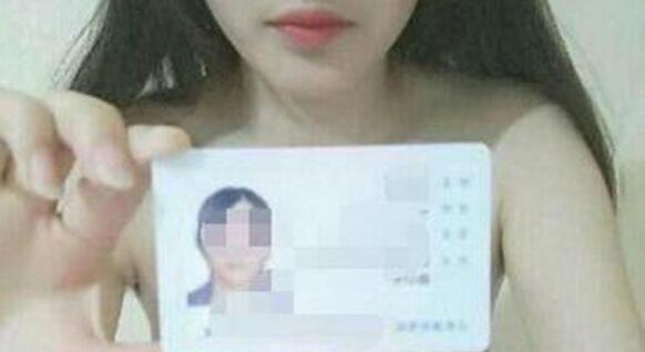 女大学生贷款买手机、化妆品