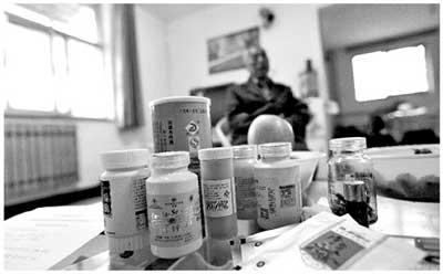 老人和保健品