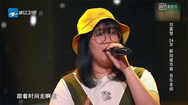 """《中国好声音》""""重磅""""歌手刘嘉慧"""