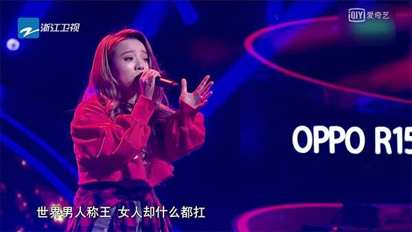 张神儿演唱张惠妹的《母系社会》