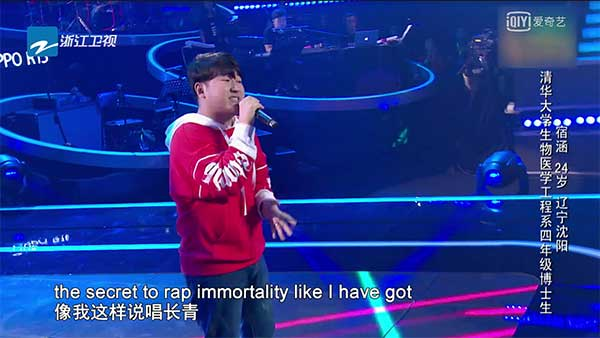 清华大学生物医学博士宿涵在《中国好声音》舞台上倾情演唱