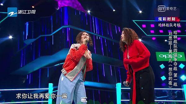刘思延和黄玉儿女声版《想你的夜》