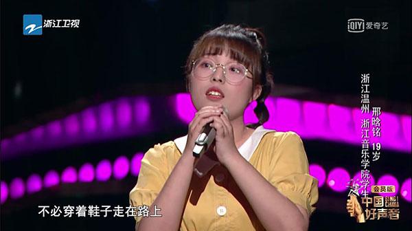 《中国好声音》继吴莫愁后又一个音乐怪才刑晗铭