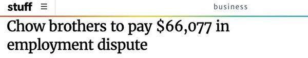 不公平解雇员工,华人老板赔偿6万纽币