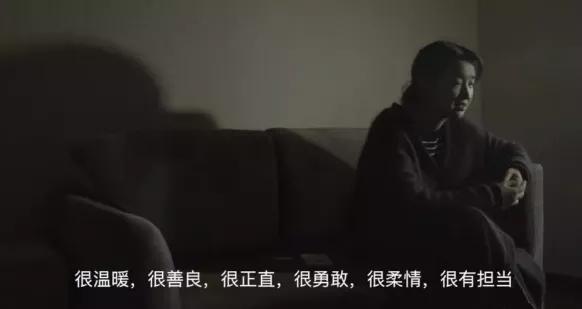 宇芽说:他说从来不打女朋友,还说要保护我。