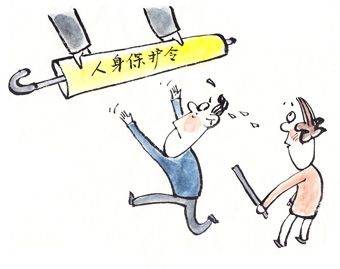 温州苍南县法院矾山法庭发出温州市首例保护男性的人身安全保护令