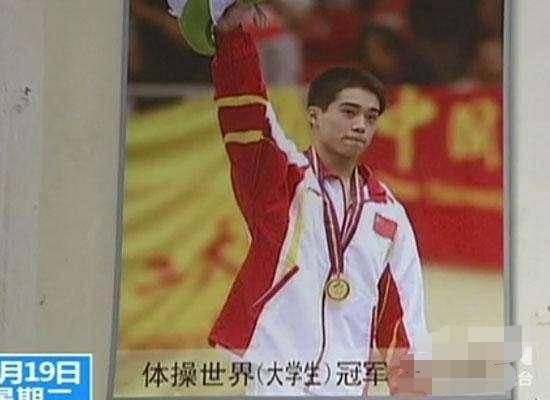 2001年大学生运动会,张尚武获得两枚金牌