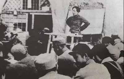 毛泽东1938年在鲁艺讲话
