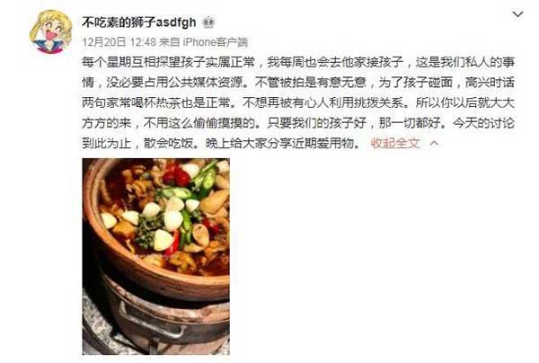 甚至马蓉还发文更新表示自己与王宝强每个星期都会去对方家中探望孩子。