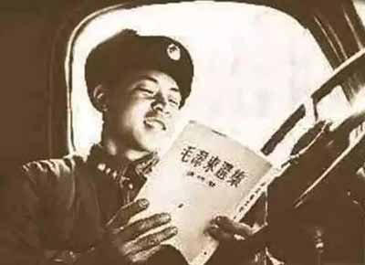 雷锋读毛主席的书