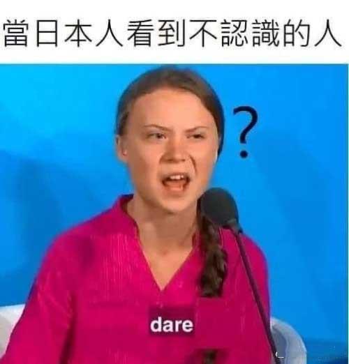 """比如""""dare"""",熟悉英语的人肯定知道它是环保小卫士的口头禅。"""