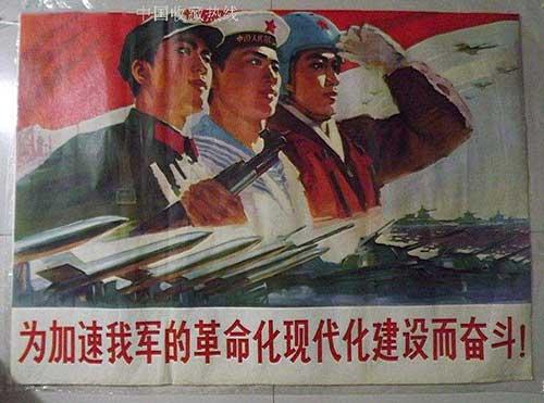 革命化的春节是一个什么概念呢?