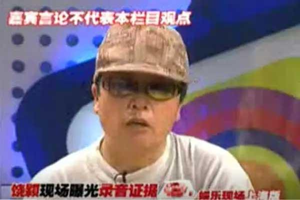 在录音中,赵忠祥完全没有了我们平时在电视上看到的忠厚长者的形象,其语言之粗俗下流,为人之恶俗不堪,实在令人瞠目结舌