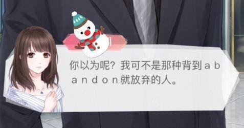 """如果一直靠谐音学习,那英语水平就真的得停留在""""abandon""""了。"""