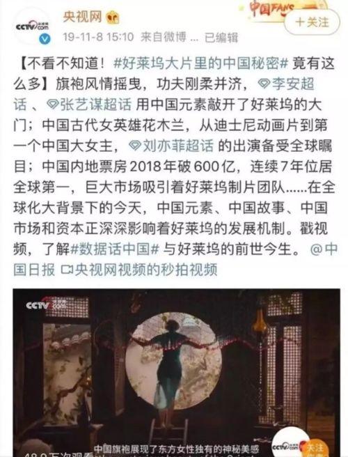 """而刘亦菲版的""""花木兰""""也代表着中国女性的力量甚至整个亚洲女性从古至今的处境和心态"""