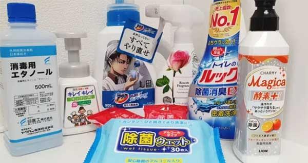 """你也可以在日本的超市里看到各种标示着""""除菌""""""""抗菌""""的商品,其种类数量多到令人叹为观止"""