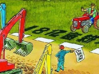18亿亩耕地是否能够满足所有人员的粮食供应?