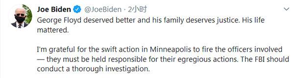 美国民主党总统参选人、前副总统拜登在推特上为死者发声