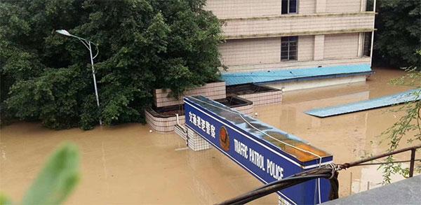 重庆遇80年来最大洪水 10万人紧急疏散!