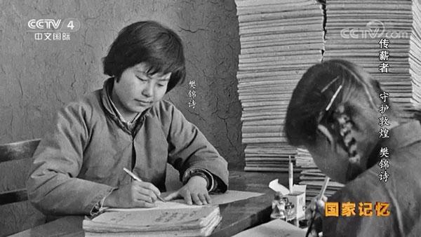 在敦煌工作的樊锦诗(图源:央视纪录片《国家记忆》)