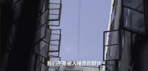 昨日,王振华一审被判有期徒刑五年。