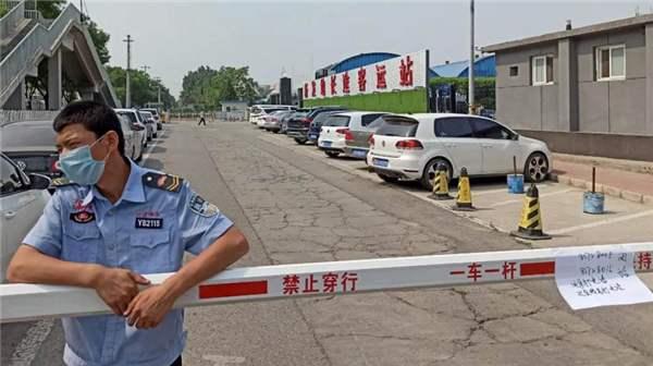 北京疫情扩散风险升级为高