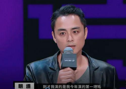 """台湾偶像剧的代表面孔明道表示:""""刚才我演的,是我今年演的第一场戏。"""