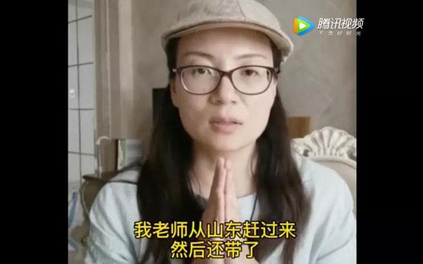 """▲苟晶称班主任从山东赶来想要""""私了""""。"""