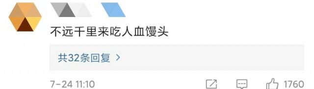 """一件离奇的""""杭州女子失踪""""事件,成了网红们新的直播""""流量池"""""""