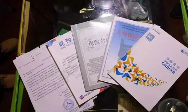 在出发去泰国前的几个月,张轶凡就已经通过伪造签名的方式偷偷为妻子买了保额近3000万的大额保险