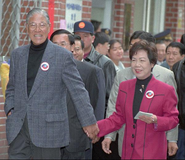 李登辉与妻子曾文惠。