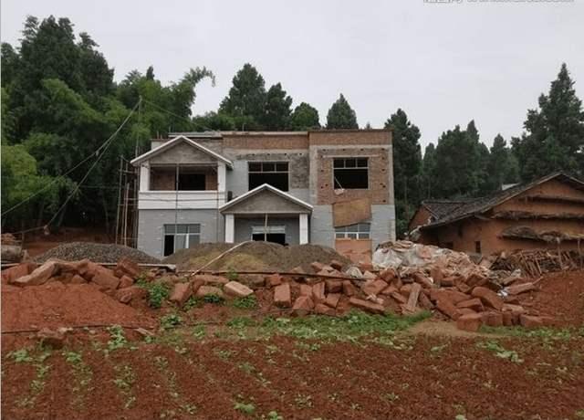 农村宅基地改革