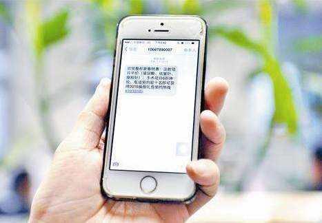 近年来,商业性骚扰电话和短信已成常态,让手机用户防不胜防
