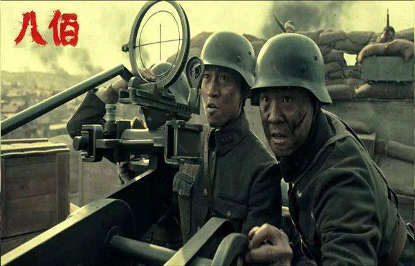 《八佰》观感:四行仓库的战斗唤醒了中国人民?