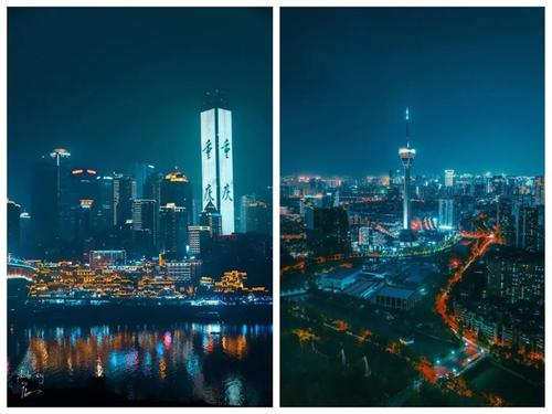 重庆和四川之间的竞争