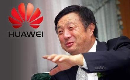 华为全面下架腾讯游戏谁的损失更大?