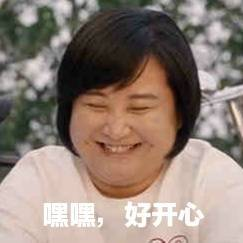 《你好,李焕英》成影史最快破50亿电影