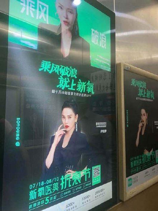 """新氧的电梯广告一直以无底线的""""洗脑""""深入人心"""