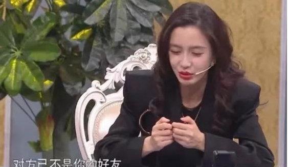 Angelababy在节目上吐槽了刘嘉玲删了自己的好友