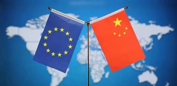 """欧洲议会称将""""冻结""""中欧投资协定"""
