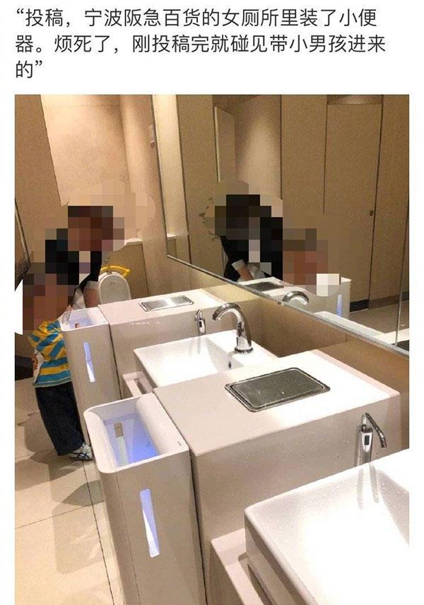 如何看待妈妈带男童进女厕?