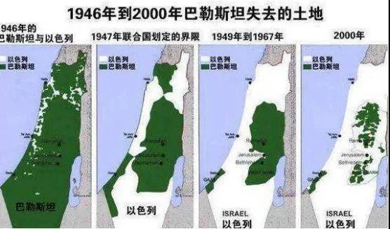 大家可能见过这张。但这张还不完全准确,在第三张和第四张之间,还应该插上一张图,巴勒斯坦一片全白。