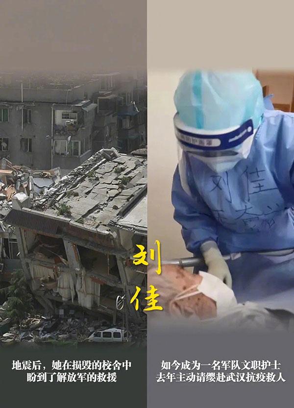 13年前的地震少年现在都怎么样了?